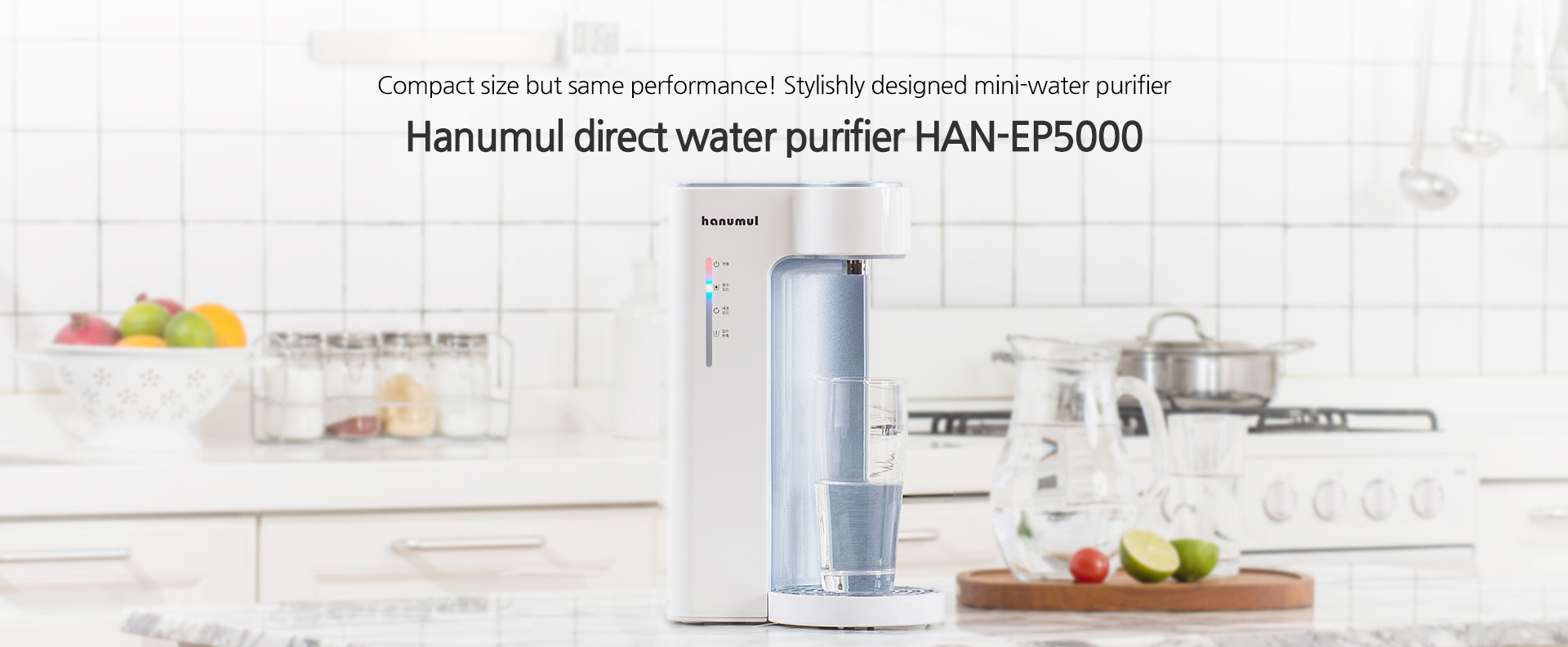Compact size but same performance! Stylishly designed mini-water purifier,HAN-EP5000 Hanumul direct water purifier HAN-EP500